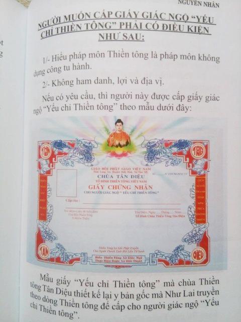 nguoiphatu_com_thien_tong_tan_dieu_huyen_ky2.jpg