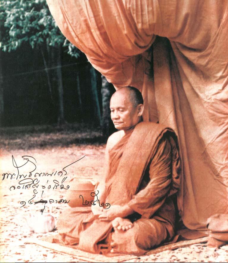 ajahn_chah_nguoiphattu_com.jpg