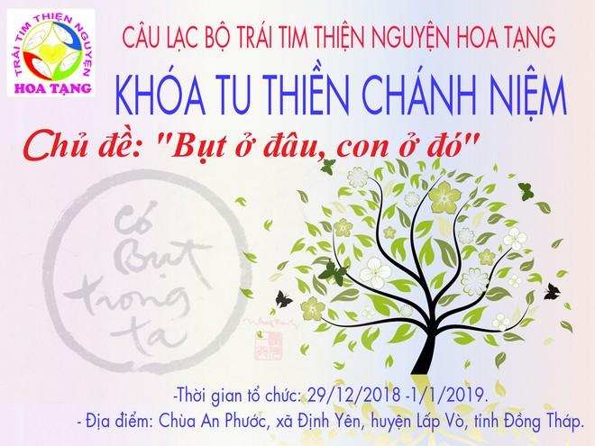 thong_bao_khoa_tu_thien_chinh_niem_but_o_dau_con_o_do_tai_chua_an_phuoc.jpg