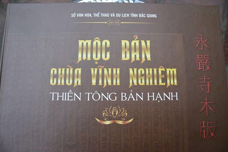 moc_ban_vinh_nghiem3.jpg