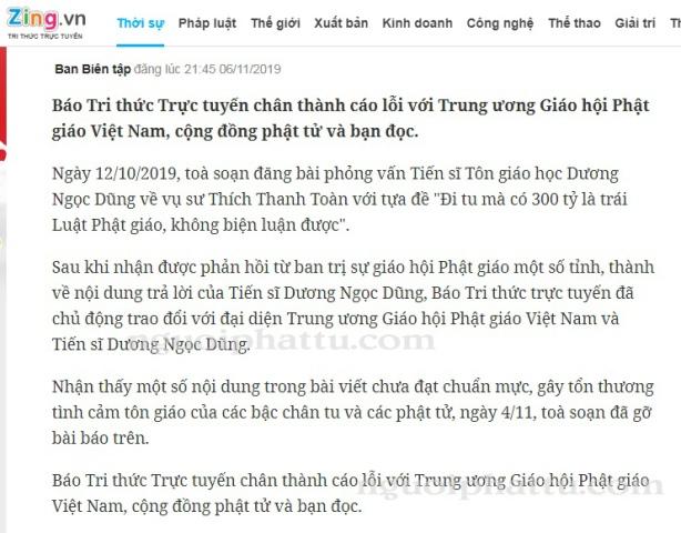 nguoiphattu_com_bbao_zing_dang_tin_cao_loi_ve_bai_phong_van_ong_duong_ngoc_dungao_zing_no_phat_giao_mot_loi_xin_loi_120.jpg