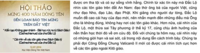 nguoiphattu_com_thu_goi_gs_nguyen_dang_hung0.jpg