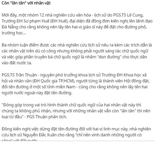 nguoiphattu_com_vu_dat_ten_duong_vo_on_da_xau_nhan_ba_vo_cong_on_con_xau_hon2.jpg