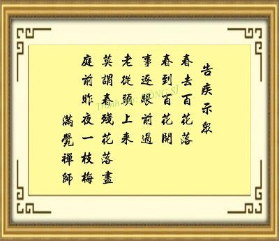 man_giac_thien_su_den_tinh_than_tu_hoc_cua_nguoi_cu_si_phat_tu_hien_nay_3.jpg