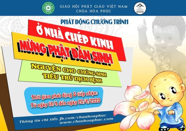 nguoiphattu_com_chuong_trinh_o_nha_chep_kinh_mung_phat_dan_sinh_0.jpg