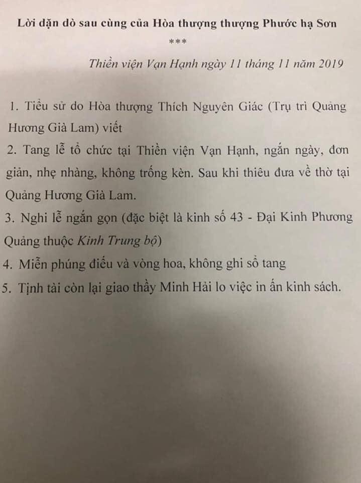 hoa_thuong_phuoc_son_nguoiphattu_com_2.jpg