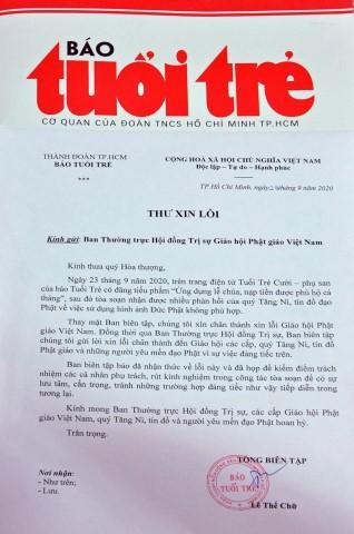 nguoiphattu_com_trung_uong_giao_hoi_de_nghi_tang_ni_phat_tu_chap_nhan_loi_xin_loi_cua_bao_tuoi_tre2.jpg