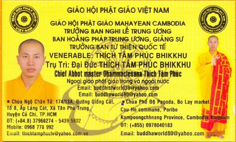 nguyen_minh_phuc_ke_gia_su_pha_hoai_phat_giao2.jpg