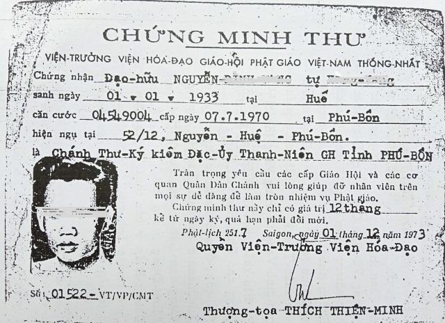 nguoiphattu_com_vai_suy_nghi_ve_viec_khai_phat_tu_trong_thu_tuc_lam_can_cuoc_cong_dan_moi3.jpg