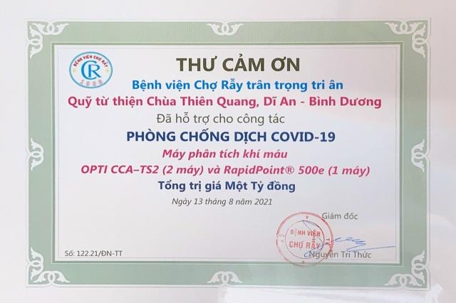 nguoiphattu_com_chua_thien_quang_tang_thiet_bi_y_te1.jpg