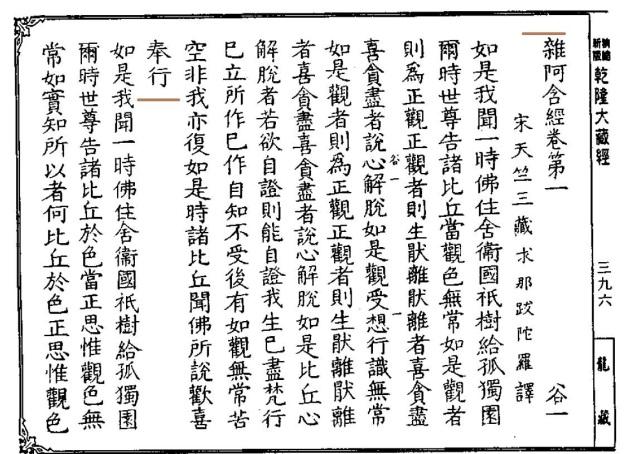 nguoiphattu_com_hoc_loi_day_cua_phat_ve_vo_thuong_1_0.jpg