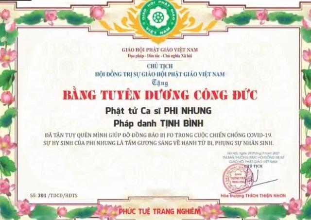 nguoiphattu_com_ca_si_phat_tu_phi_nhunga0.jpg