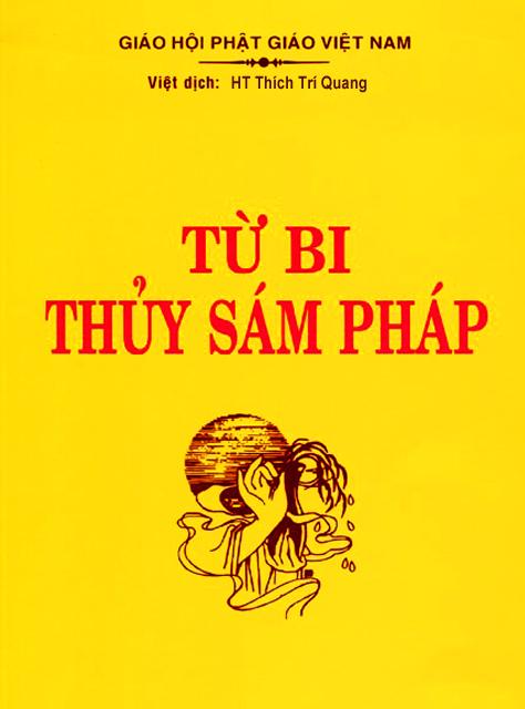 3_thuy_sam.jpg