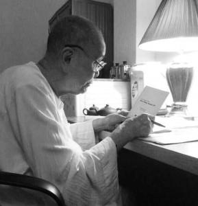Từ Di huấn của Cố Trưởng lão Hòa thượng Trí Quang nghĩ về chánh pháp