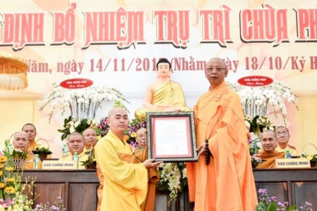 Lễ bổ nhiệm trụ trì chùa Pháp Viên, Đắk Nông