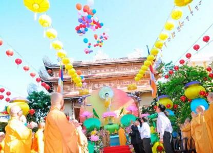 Khánh Hòa: Đại lễ Phật đản PL.2563 - DL.2019 tại thị xã Ninh Hòa