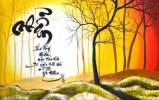 Đức Phật dạy về tám sức mạnh