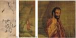 Bài Kinh về phép chú tâm dựa vào hơi thở