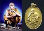 Nhà sư Thái Lan nổi tiếng Luang Poh Koon vừa viên tịch