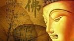 Xả bỏ tự ngã khi Niệm Phật
