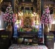 Quảng Ninh ra công văn 'quản lý hòm công đức' và một góc nhìn !