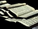 Công bố 129 kinh sách giả