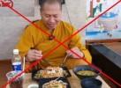 Thông tin mới về vụ việc ông Nguyễn Minh Phúc giả danh tu sĩ Phật giáo