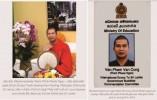 GHPGVN thông báo về việc Đại đức Thích Phước Ngọc (tức Phạm Văn Cung) không còn là tu sĩ Phật giáo