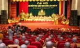 Nhân Đại hội Đại biểu Phật giáo toàn quốc lần thứ VIII, nhiệm kỳ 2017 – 2022