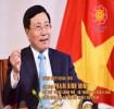 Thông điệp Vesak 2019 của Phó Thủ tướng Chính phủ - Bộ Trưởng bộ Ngoại giao Phạm Bình Minh