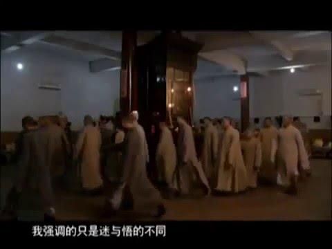 Ngàn năm con đường giác ngộ - Lục Tổ Huệ Năng