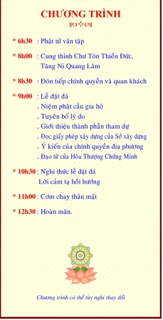 nguoiphattu_com_chua_buu_minh00.jpg