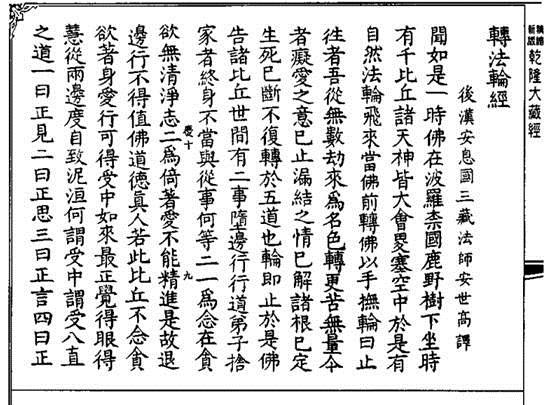 nguoiphattu_com_chuyen_pahp_laun_kinh01.jpg