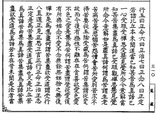 nguoiphattu_com_chuyen_pahp_laun_kinh02.jpg