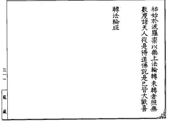 nguoiphattu_com_chuyen_pahp_laun_kinh04.jpg