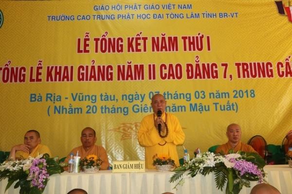 nguoiphattu_com_truong_phat_hoc_dai_tong_lam08.jpg